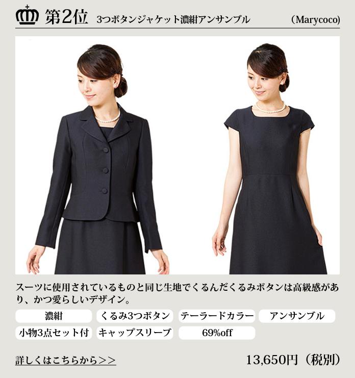 ojyuken_kakaku2