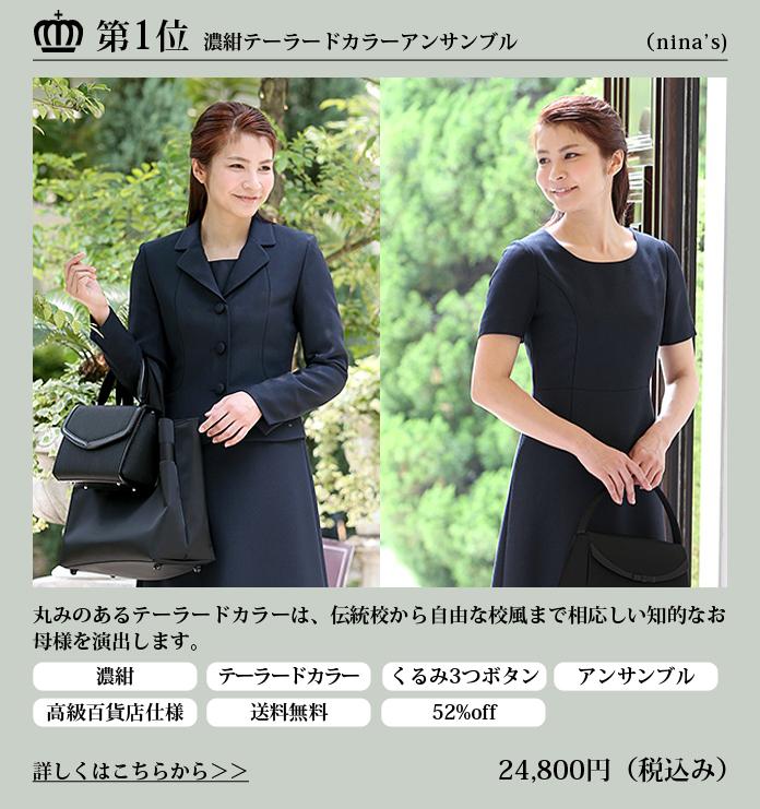 ojyuken_kakaku21