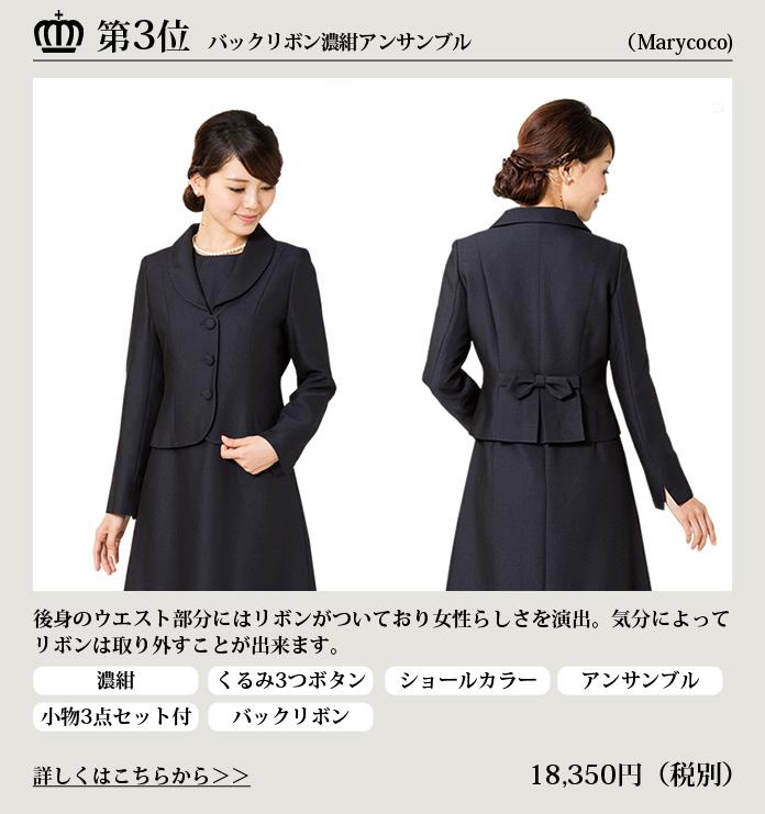 ojyuken_kakaku3