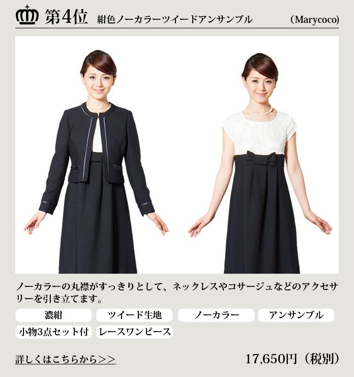 ojyuken_kakaku4