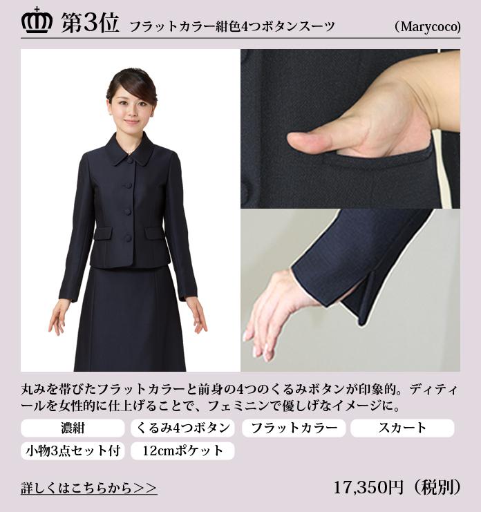 ojyuken_saizu3