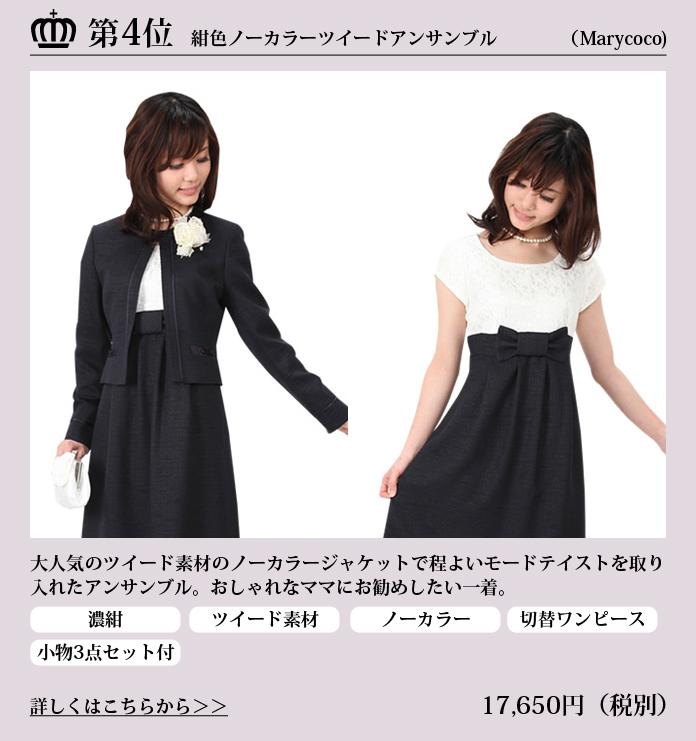 ojyuken_saizu4